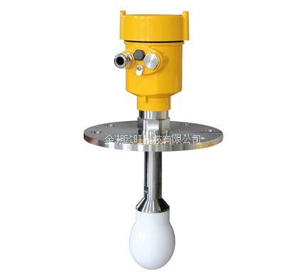 OW-GLD2611型 26G水滴天线雷达物位计